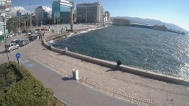 Cumhuriyet Avenue